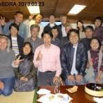 フォーラムソラ_屋形船・新年会20130323_10