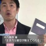 第133回定例会_主宰者:小林 健からのお知らせ