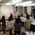 ForumSORA_party_'131214_3