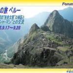 peru_2005 (1)