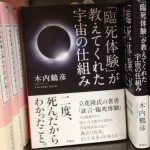 forumsora_kiuchi_book