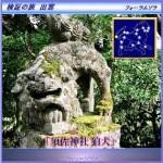 forumsora_izumo_2004_9