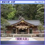 forumsora_izumo_2004_12