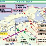 izumo_2015 MAP