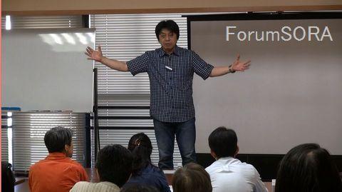 フォーラムソラ161回定例会_5