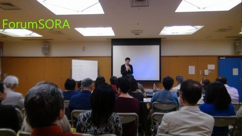 ForumSORA20160430-1