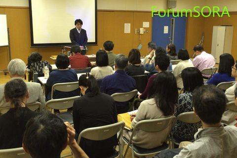 ForumSORA20160430-4
