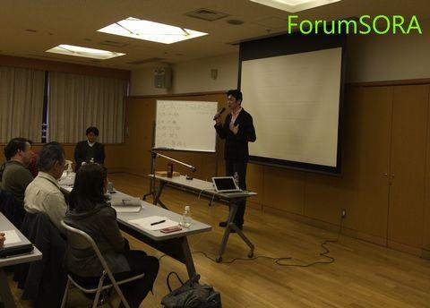 ForumSORA20160430-5