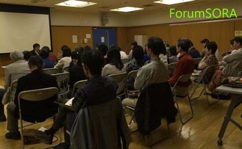 ForumSORA20160430-7