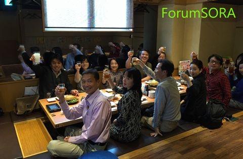 ForumSORA20160430-8