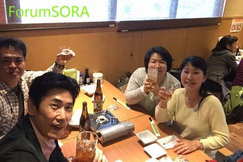 ForumSORA20160430-9
