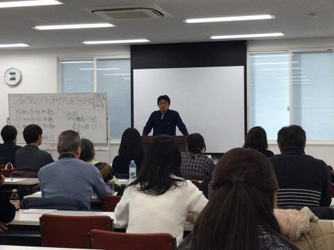 ForumSORA20170114-8